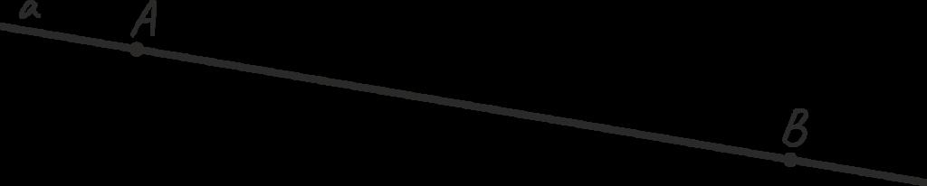 Отрезок на прямой