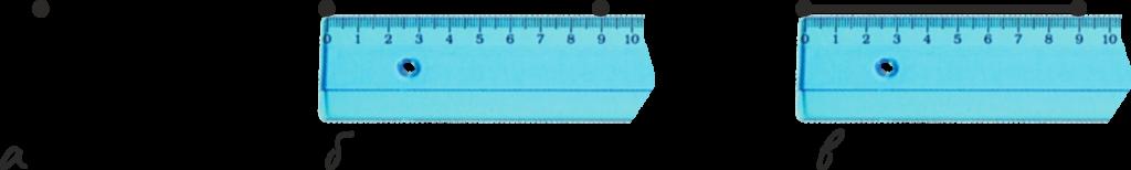 Построить отрезок заданной длины
