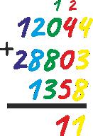 Школьная математика