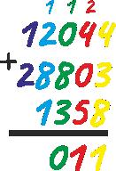 Школьная математика 5 класс
