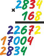 как находить произведение многозначных чисел
