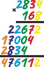 умножение без калькулятора