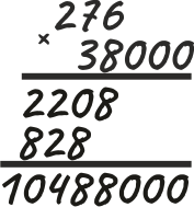 уроки математики онлайн