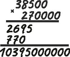 школьная математика уроки
