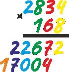как умножить многозначные числа