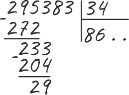 как делить числа