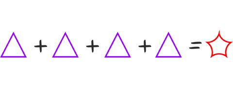 Решить математический ребус
